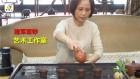 中网市场ChinaOMP.com_中国网上市场发布: 建军紫砂?#24080;?#24037;作室