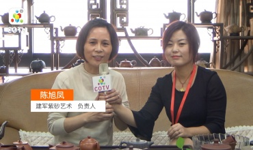 COTV全球直播: 建军紫砂艺术工作室