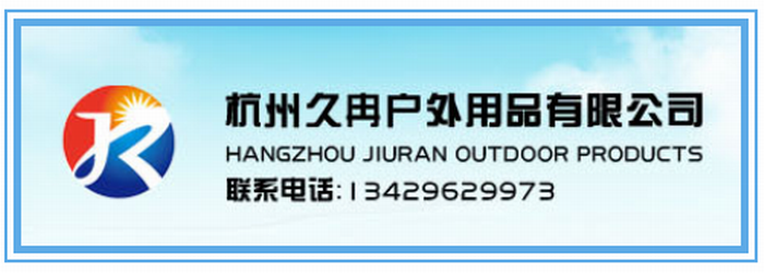 QQ截图20191021185506.png