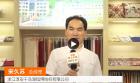 中國網上市場ChinaOMP.com_中國網上市場發布: 浙江淳安千島湖恒博紡織