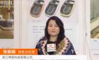 中网市场ChinaOMP.com_中网市场发布: 浙江坤昱科技