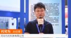 中國網上市場ChinaOMP.com_中國網上市場發布: 河北代氏科技