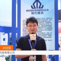 COTV全球直播: 河北代氏科技