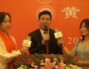 中国网上市场发布: 北大恒学会十年庆典
