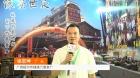 中國網上市場ChinaOMP.com_中國網上市場發布: 廣西梧州隨緣六堡茶