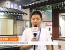 中网市场发布: 东阳舜达钢结构