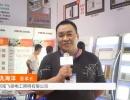 中国网上市场发布: 河南飞顿电工照明