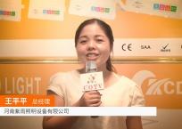 COTV全球直播: 河南紫雨照明设备