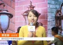 中国网上市场发布: 双亚户外照明设备