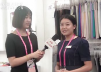 宁波国际服装节:中网市场发布凤凰EFC面料超市