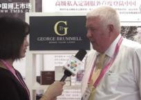 宁波国际服装节:中网市场发布乔治布鲁摩