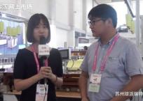 宁波国际服装节:中网市场发布琼派瑞特电子科技