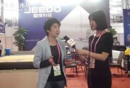 宁波国际服装节:中网市场发布壹度科技