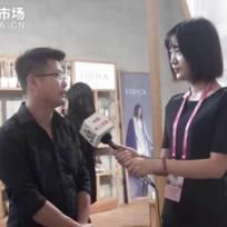 宁波国际服装节:中网市场发布ESBACK女装