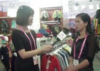 宁波国际服装节:中网市场发布调皮孩子童装