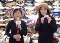 COTV全球直播: 义乌昕宸帽业