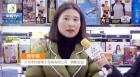 中網市場ChinaOMP.com_中網市場發布:義烏市科威電子銷售按摩保健產品、美容美發用品及新奇特等小家電