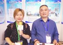 中网市场发布: 江苏诚力电子有限公司