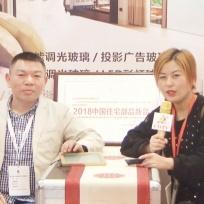 COTV全球直播: 宁波迪玛新材料科技有限公司