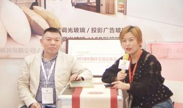中网市场发布: 宁波迪玛新材料科技有限公司