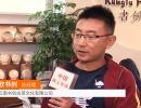 中国网上市场报道: 云南书剑古茶文化有限公司