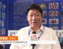中网市场发布: 大连珊瑚岛海产品发展有限公司宣传片