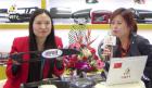 中网市场ChinaOMP.com_中网市场发布: 广州徕格汽车配件有限公司专业经营汽车零配件产品