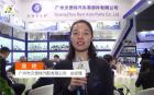 中网市场ChinaOMP.com_中网市场发布: 广州市贝?#38138;?#27773;配有限公司经营高端汽车零配件产品