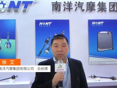 中国网上市场发布: 南洋汽摩集团