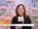 中国网上市场发布: 山西省古交市福临门食品