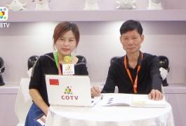 中网市场发布: 广州市威尼科技发展公司