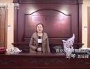中网市场发布: 东远装饰市场贵龙原木家居专卖店