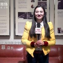 COTV全球直播: 可的家居绍兴红星美凯龙专卖店