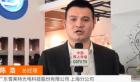 中網市場ChinaOMP.com_中網市場發布: 廣東雪萊特光電科技 上海分公司