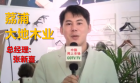 中网市场ChinaOMP.com_中网市场发布: 荔浦大地木业