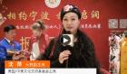 中国网上市场ChinaOMP.com_中国网上市场报道: 《穿旗袍的女人》全球海选演员总决赛