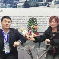 COTV全球直播: 临江市聚鑫矿业有限公司