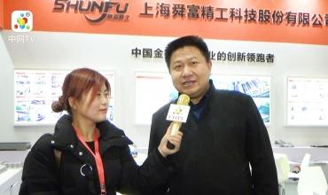中网市场发布: 上海舜富精工科技股份有限公司