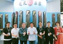 中网市场发布: 扬州民族乐器研制厂有限公司