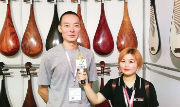 中网市场发布: 苏州姑苏刘湘贤民族乐器工作室