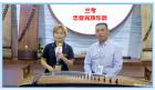 中網市場ChinaOMP.com_中網頭條發布:河南蘭考忠音民族樂器廠研發生產古箏系列、古琴系列、琵琶系列、二胡系列等樂器