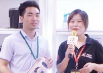 中网市场发布: 义乌奋骏电器有限公司