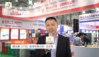 中网市场ChinaOMP.com_中网市场发布: 霍夫曼(广东)投资有限公司霍夫曼润滑油