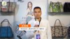 中網市場ChinaOMP.com_中網市場發布: 永康市自由人工貿有限公司專業研發設計生產制作各種時尚新潮女包