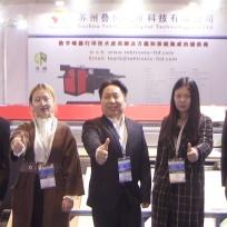 COTV全球直播: 苏州叠创机电
