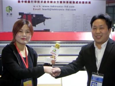 """中国网上市场发布: 苏州叠创机电科技有限公司生产销售: """"叠创""""系列纸箱数码印刷机"""