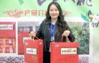 中網市場ChinaOMP.com_中網市場發布:寧國市益成森林食品有限公司專業從事山核桃、竹筍、茶葉的加工銷售