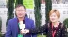 中網市場ChinaOMP.com_以項目建設為載體 新鄭市商貿物流業進入發展快車道