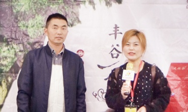 中网市场发布: 安徽省丰谷香榧有限公司