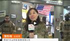 中網市場ChinaOMP.com_中網市場發布:野戰行實業